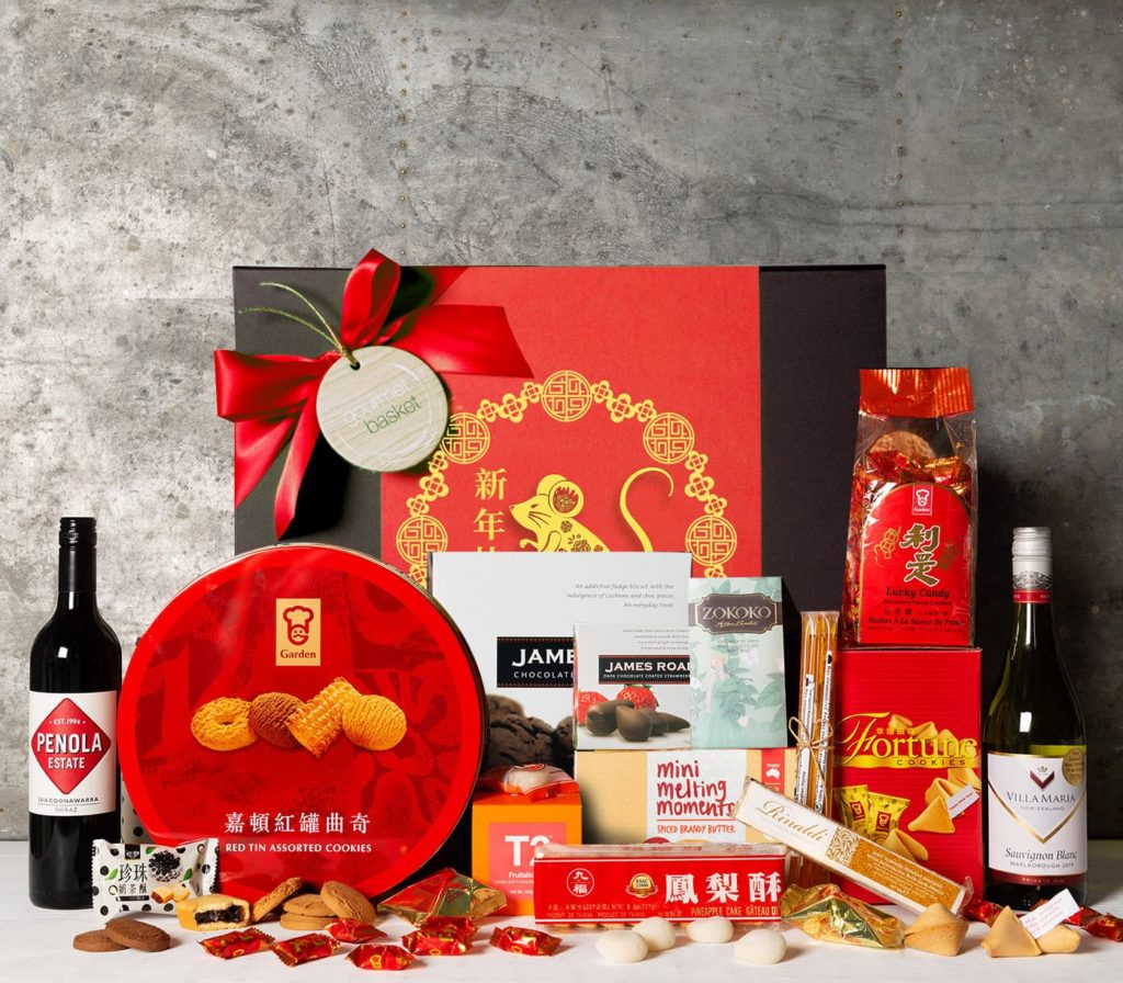Emperor's Gold Hamper